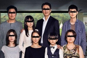 Parasite: Potret Simbiosis Keluarga Miskin dan Kaya