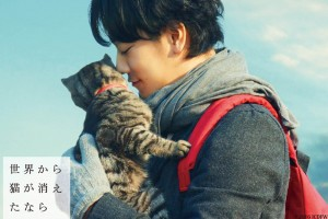 If Cats Disappeared from the World: Menerima Kematian dalam Damai