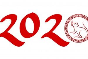 Imlek 2020: Bawa Kegigihan dan Pantang Menyerah dalam Tahun yang Baru