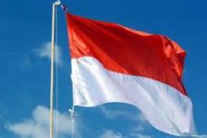 Refleksi Indonesia 71 Tahun