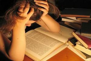 Hadapi Ujian, Jangan Gelagapan